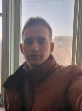 Андрей, 21, Ukraine, Kiev