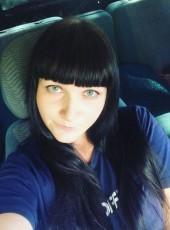 Natalya, 21, Russia, Mikhaylovka (Volgograd)