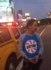 GANJATIIX, 26, Thailand, Chiang Rai