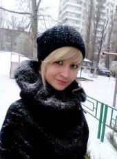 IRINA...., 34, Russia, Volgograd
