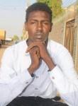 وحيد , 19  , Khartoum