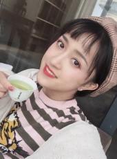 劉萱蔓, 37, China, Taipei