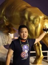 包子, 29, China, Wuhan