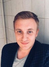 Dennis, 28, Ukraine, Kiev