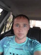 IGOR', 33, Russia, Novosibirsk