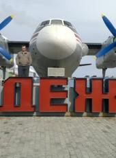 Vladislav, 45, Russia, Norilsk