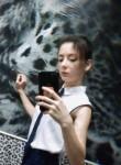 Alina, 19  , Komsomolsk-on-Amur