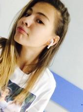 Мария Трофимова, 18, Россия, Красноярск