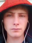 евгений, 18 лет, Краснотурьинск