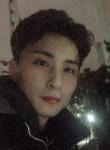 영킴임, 18  , Suwon-si