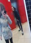 Нина, 18 лет, Пермь