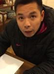 黄总, 31, Chonglong
