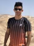 Zaid Aff, 21  , Ramallah