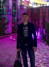 Konstantin, 35, Russia, Moscow