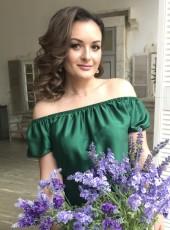 Valeriya, 29, Russia, Moscow