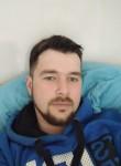 Димас, 29, Chernihiv