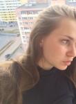 Ксения, 27 лет, Киров (Кировская обл.)
