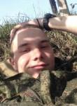 Viktor, 21  , Sochi