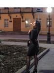 MurmurLina Andreevna, 27, Yekaterinburg