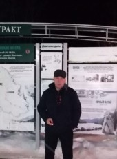 Pavel, 39, Russia, Barnaul
