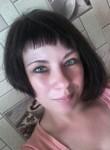 Irina, 36, Yurga
