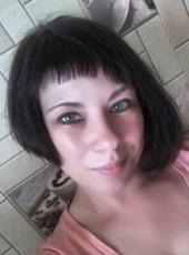 Irina, 35, Russia, Yurga