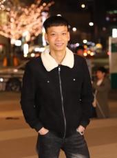 Hoàn, 22, Japan, Minokamo