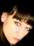 Eva, 36, Vinnytsya