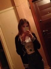 Marina, 21, Russia, Tomsk