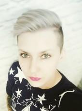 Loren, 29, Belarus, Minsk