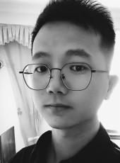 雪碧, 28, China, Suzhou (Jiangsu Sheng)