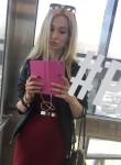 lilia, 26  , Donetsk