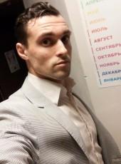 Vadim, 25, Ukraine, Yuzhne