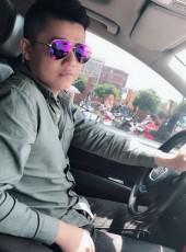 假作真时真亦假, 28, China, Jingdezhen