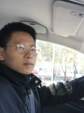 大黑牛, 21, China, Shenzhen