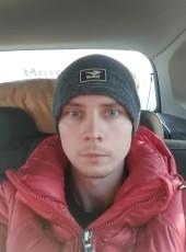 Aleksandr, 29, Russia, Ulyanovsk