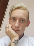 Nikolay, 24, Kryvyi Rih