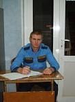 Maksim Kostynchuk, 38, Kemerovo