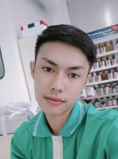Bas, 22, Thailand, Bangkok
