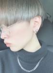 TAICHI, 20, Chiryu