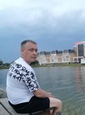 Denis, 35, Russia, Samara