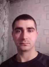 СЕРГІЙ, 27, Ukraine, Kryvyi Rih