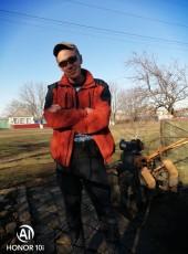 Sergey , 34, Ukraine, Krasnyy Luch