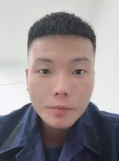 关云百, 20, China, Puyang Chengguanzhen
