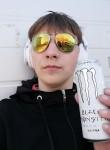 Sanyek, 26  , Yurev-Polskiy
