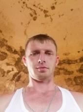 Mikhail, 32, Russia, Ufa