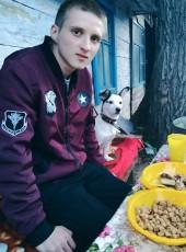 Sergey, 23, Russia, Khabarovsk