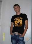 Igor, 27  , Ussuriysk