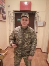 Oleg, 21, Ukraine, Odessa