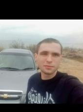 Aleksey, 24, Ukraine, Energodar